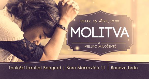 molitva_small
