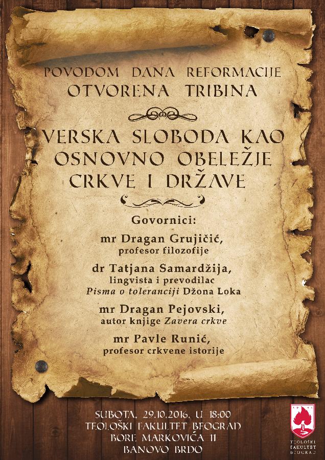 tribina-dan-reformacije-2016-plakat