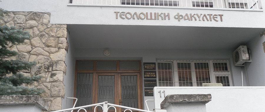 tfb-banner