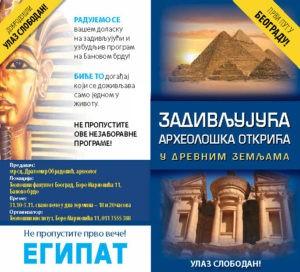 zadivljujuca-arheoloska-otkrica-u-drevnim-zemljama-pozivnica-1