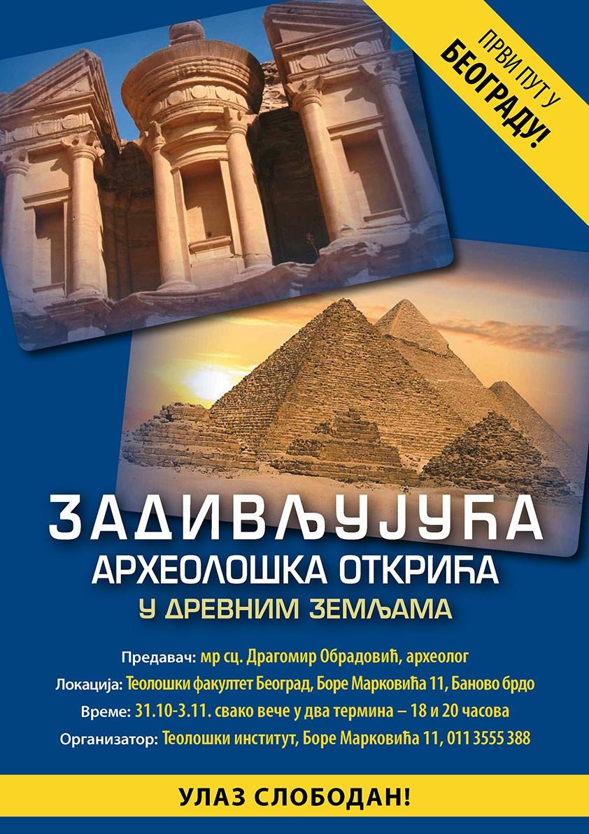 zadivljujuca-arheoloska-otkrica-u-drevnim-zemljama